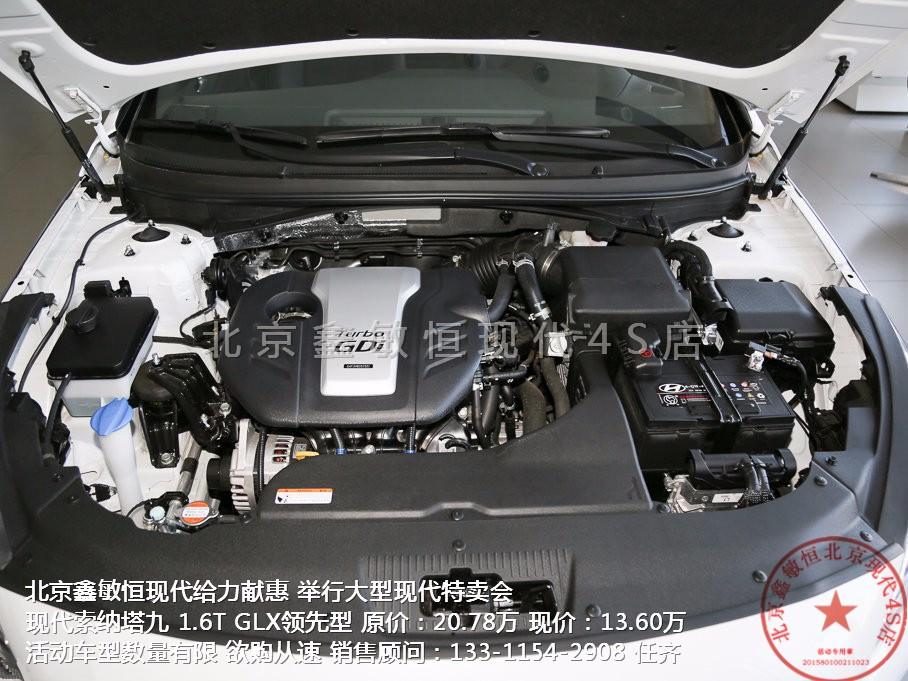 【现代索纳塔九惊现低价促销 你值得拥有 快看索纳塔九多少钱】前款先到索纳塔的动力系统让人提不起什么兴趣,现代索纳塔九代车型则完全顺应了目前的潮流,带来了这台1.6升增压发动机配合7速的双离合变速器,在同级车中也算颇具竞争力。而在此之前,这套动力系统已经在起亚K4车型上试水,但在现代索纳塔九代车型上调校则有所不同。这台1.