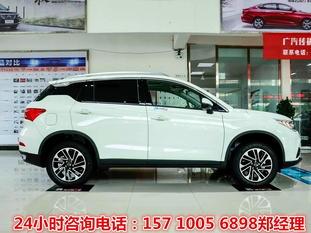 2017广汽传祺gs4报价 1.5t两驱尊贵驾驭