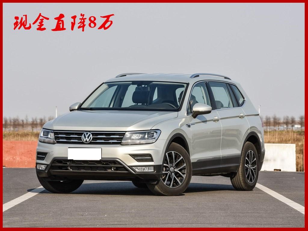 上海大众途观l最新报价优惠裸车底价售
