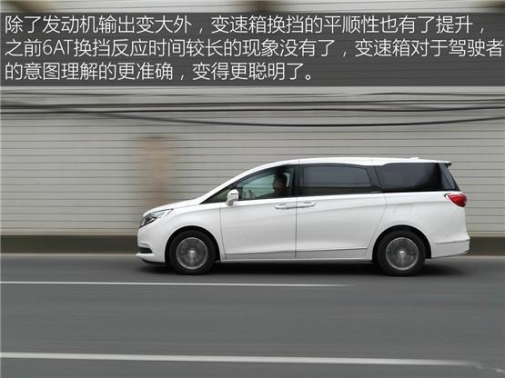 http://www.carsdodo.com/xiaoliangshuju/167090.html