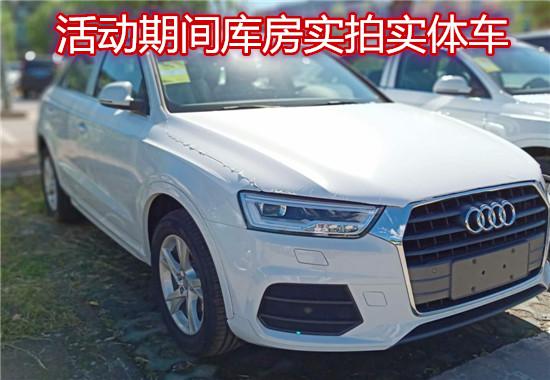 24小时购车电话:13701194915、赵经理、010-57018658