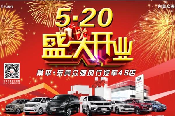 2016广州车展时间_2016广州国际车展】