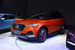 奔腾X4或2017年7月量产 定位小型SUV