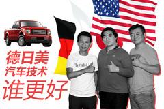 从别墅A开往别墅B 您需要一辆美国车