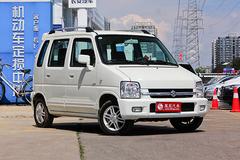北斗星/北斗星X5新车:售3.99-4.69万