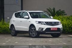 吉利远景SUV预售价公布 8.09-10.39万