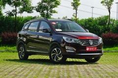 宝骏560新增1.5T车型 售8.18-9.48万元