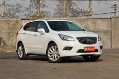 新款昂科威将于9月上市 车型选择增加