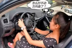 第一次开车会犯的囧事,你也碰到过!