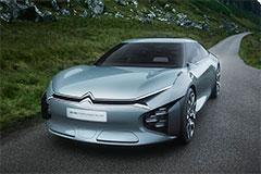 雪铁龙概念车官图 巴黎车展首发