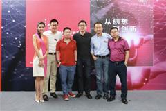 奥迪创新实验室登陆上海对话未来与梦想