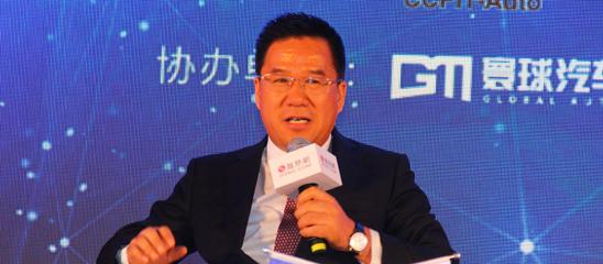 马光远:汽车产业发展是中国经济风向标