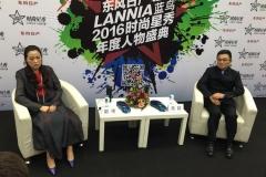 郭伟:东风日产将坚持走向品牌年轻化