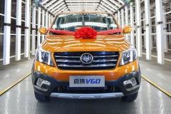 启腾V60下线 定位紧凑型SUV/11月上市