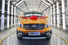 启腾V60将于11月8日上市 预售5-7万元