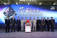 一汽-大众新工厂投产 新发动机是主角