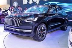 红旗全新中型SUV定名HS5 竞争奥迪Q5
