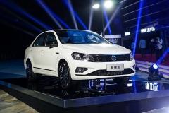 一汽-大众新捷达上市 售7.99-13.49万元