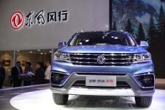 全新景逸X5将于17日上市 共推7款车型