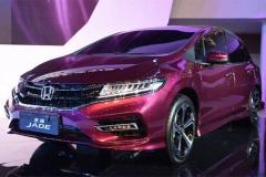 东风本田新款杰德将上市 预计14.5万起售
