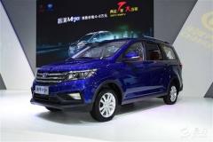 昌河M70将1月12日正式上市 预售6-8万元