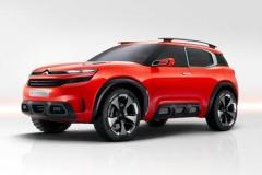 雪铁龙全新旗舰SUV在华首发 竞争途观L