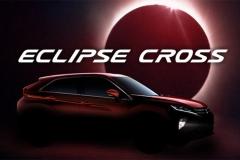 三菱全新车定名伊柯丽斯Corss 致敬经典