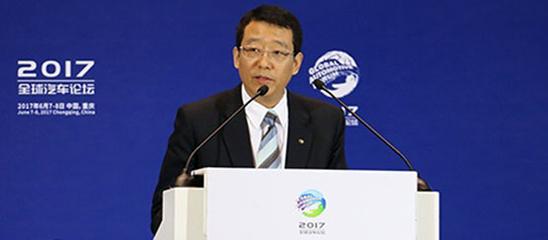 冯兴亚:新能源/智能网联驱动汽车产业重构