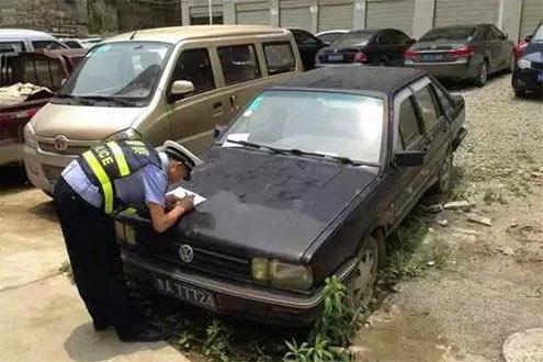 私家车强制报废时间敲定,速看!