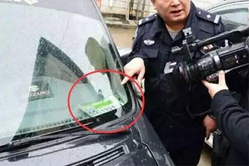 交警提示:车上别留挪车电话,有车主已经被骗