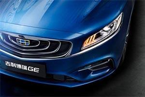 吉利新车定名博瑞GE 混合动力旗舰车型