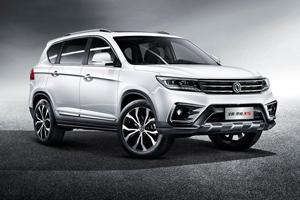 东风风行景逸X5推新车型 优惠政策超值
