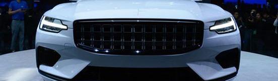 2018北京车展:沃尔沃Polestar 1售145万元