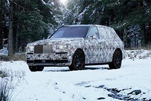 劳斯莱斯库里南5月10日首发 其首款SUV