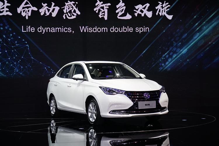 长安全新悦翔重庆车展首发 采用最新家族设计