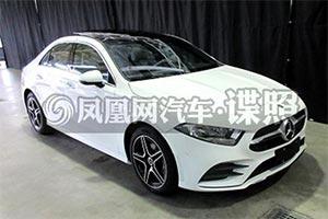 北京奔驰A级三厢版申报图曝光 第四季度上市