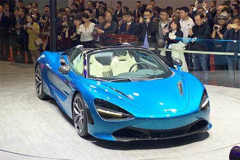 迈凯伦两款敞篷版车型国内上市 售319.50万元起