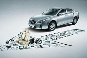 车辆还有贷款没有还完,可以交易过户吗?