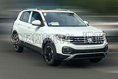 一汽-大众全新小型SUV曝光 或年内上市
