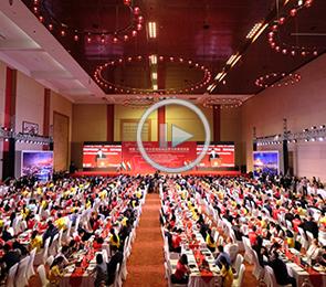 中国银行重庆市分行追求卓越 服务共赢