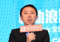 凤凰网李亚:投资人不敢投平台 追捧优质内容和IP