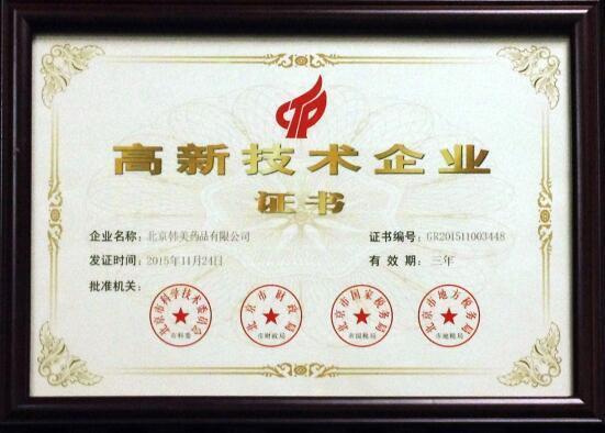 财政收入_河南郑州财政金融学院_禹城地方财政收入