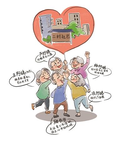 她还经常去吴江公园义务捡垃圾,并分类投放;严国英是社区休闲养生组的