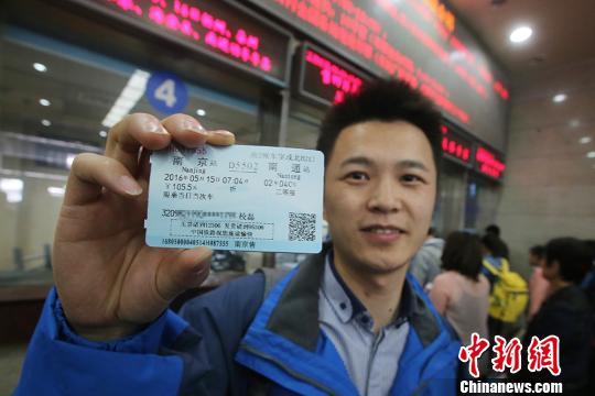 南京南通车_南京飞机场距离南通汽车站多少公里
