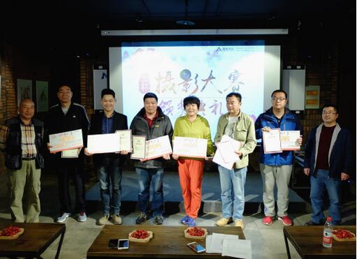 建业5D生活馆杯摄影大赛奖项揭晓