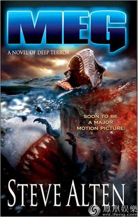 范冰冰主演《巨齿鲨》 搭档杰森斯坦森挑战巨兽