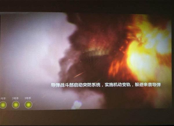 """战全程""""的模拟画面在网络上曝光,展示了东风-21D弹道导弹攻击航"""