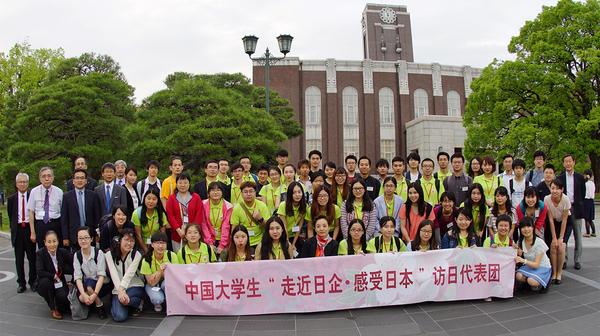 中国大学生代表团抵达日本展开友好交流