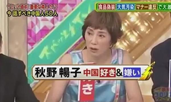 日本阿vs直播视频回放