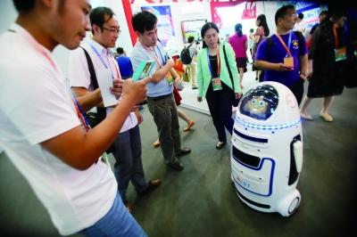 机器人小胖说